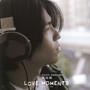蕭敬騰 – LOVE MOMENTS 愛的時刻自選集