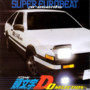JILLY – Initial D Selection 01