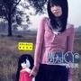 Cao Fang – Meet Me