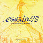 Shiro Sagisu – Shiro SAGISU Music from Rebuild of Evangelion: 2.0