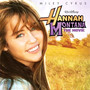 Taylor Swift – Hannah Montana The Movie