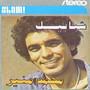 Mohamed Mounir – Shababeek