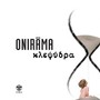 onirama – KLEPSYDRA