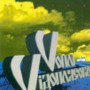 Vopli Vidopliasova – Muzika