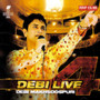 Debi Makhsoospuri – Debi Live 4