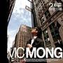 MC 몽 – His Story