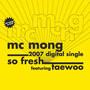 MC 몽 – So Fresh