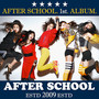 afterschool – New Schoolgirl