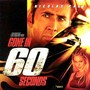 Moby – Gone In 60 Seconds Soundtrack