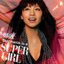 鄭融 – Super Girl
