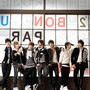 Super Junior M Me