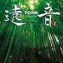 tone – TONE