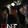 DNT – 1st Mini Album - 두사람 그리고 그