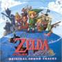 The Legend of Zelda – Menu Selection
