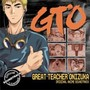 Porno Graffitti – Great Teacher Onizuka