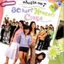 SHEILA ON 7 – OST 30 Hari Mencari Cinta