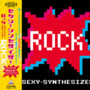 Sexy-Synthesizer – ROCK-SPECIAL EDITION-