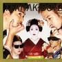 Teriyaki Boyz – DELIRIOUS JAPANESE