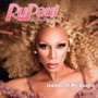 RuPaul – Jealous Of My Boogie Remixes