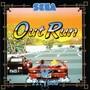 Out Run / Sega S.S.T.