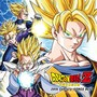 Dragon Ball Z – DRAGON BALL Z