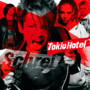Tokio Hotel &ndash; Schrei