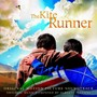 Ahmad Zahir The Kite Runner