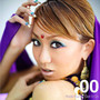 Koda Kumi – Get It On