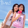 Twins – twins