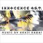 Kenji Kawai – Ghost In The Shell 2: Innocence