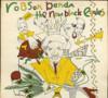 Robson Banda & The New Black Eagles – Ngoma Ngairire