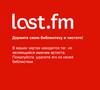 radio Record 106.3 FM Matt Darey pres. Urban Astronauts ft. – See the Sun