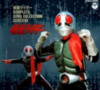 Kamen Rider Sigurd – Cherry Energy Arms