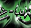 http://jpg.st.audiko.net/dynamic/artists/100x90/3675/3675858.jpg