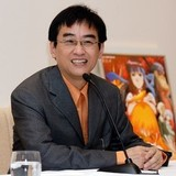 Takeshi Ike, Kouhei Tanaka