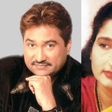 Anuradha Paudwal, Kumar Sanu
