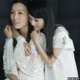 范瑋琪 & 張韶涵