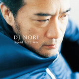DJ Nori