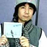 Nazo Suzuki