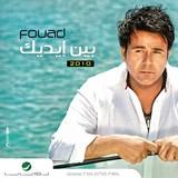 Mohamed_Fouad