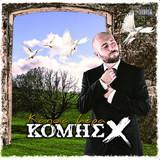 KOMHS X