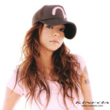 namie