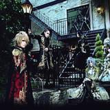 Versailles -Philharmonic Orchestra-