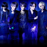 alice nine.