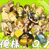 HETALIA