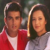 Minnale